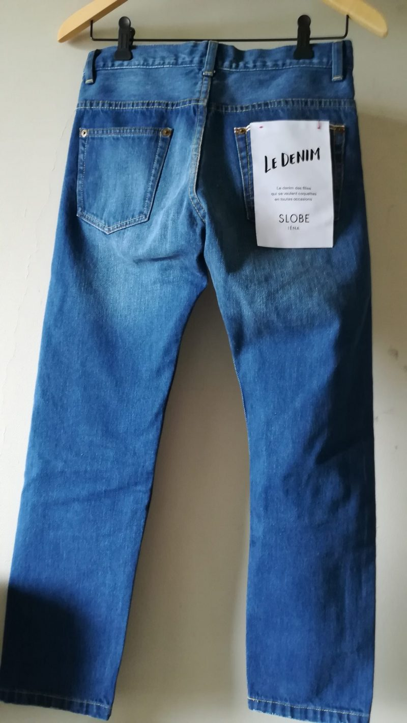 LE DENIM SLOBE IENA デニム