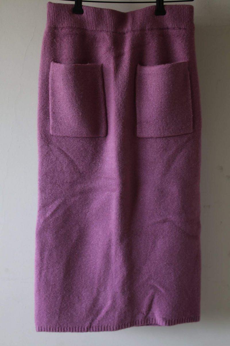 スライスカート