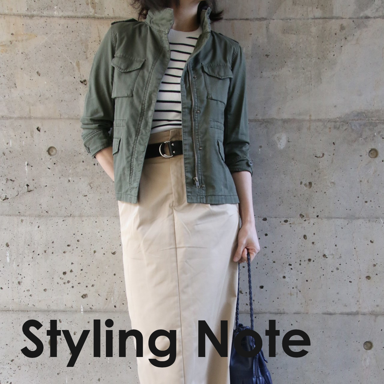 Styling Note #18