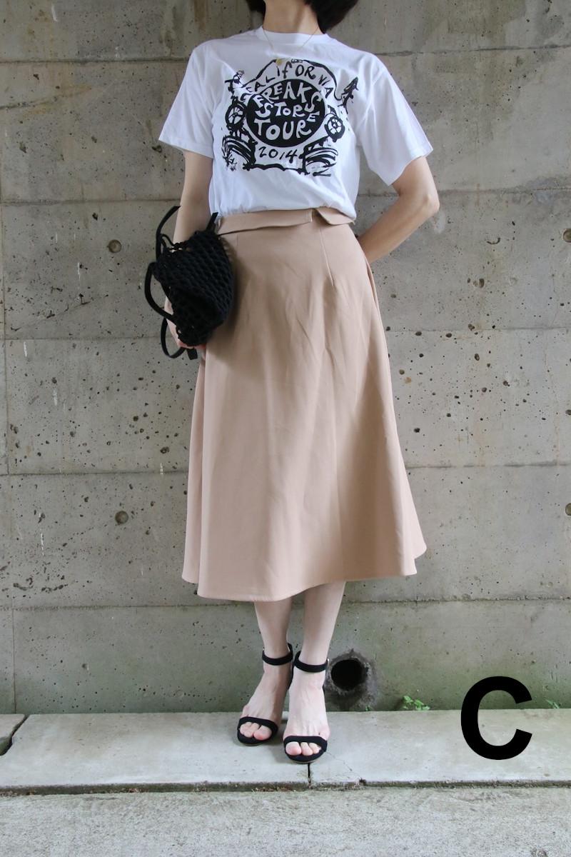 フレークスストアTシャツコーデスカート2