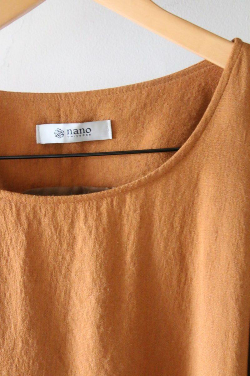ナノユニバースワンピース衿