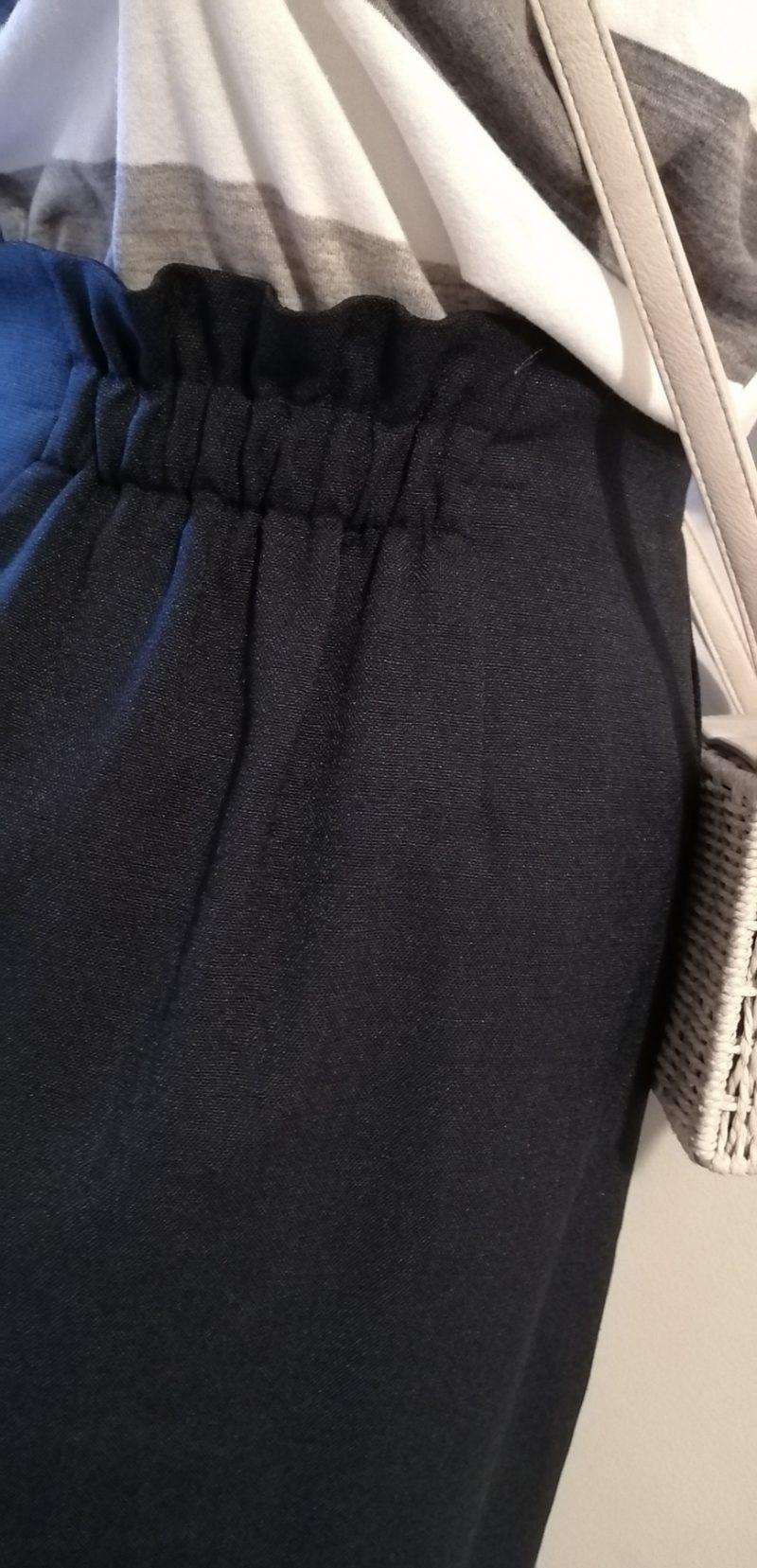 シップススカート後ろ